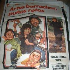 Cine: PÓSTER DE CINE ORIGINAL 70X100CM ARTES BORRACHAS, PUÑOS ROTOS. Lote 64147483