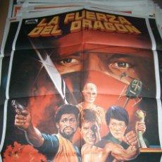 Cine: PÓSTER DE CINE ORIGINAL 70X100CM LA FUERZA DEL DRAGON. Lote 64148211