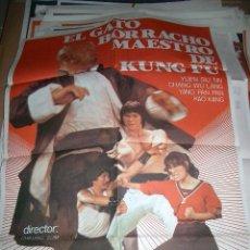 Cine: PÓSTER DE CINE ORIGINAL 70X100CM EL GATO BORRACHO MAESTRO DE KUNG FU. Lote 64148563