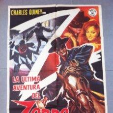 Cine: CARTEL DE CINE 70X100 ORIGINAL LA ULTIMA AVENTURA DEL ZORRO CON CHARLES QUINEY DIR JL MERINO 1970. Lote 65836670