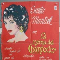 Cine: XF22 LA REINA DEL CHANTECLER SARA MONTIEL POSTER ORIGINAL MEJICANO 70X100. Lote 66443226