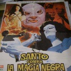 Cine: PÓSTER ORIGINAL DE 70X100CM SANTO CONTRA MAGIA NEGRA. Lote 66893130
