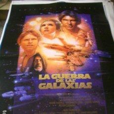 Cine: PÓSTER ORIGINAL DE 70X100CM LA GUERRA DE LAS GALAXIAS. Lote 122932536