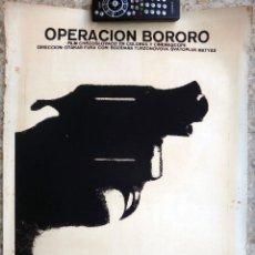 Cine: CARTEL POSTER CINE CUBANO, OPERACION BORORO , CHECO ESLOVACO , CUBA, SERIGRAFIA ,ORIGINAL , MMC. Lote 68669857