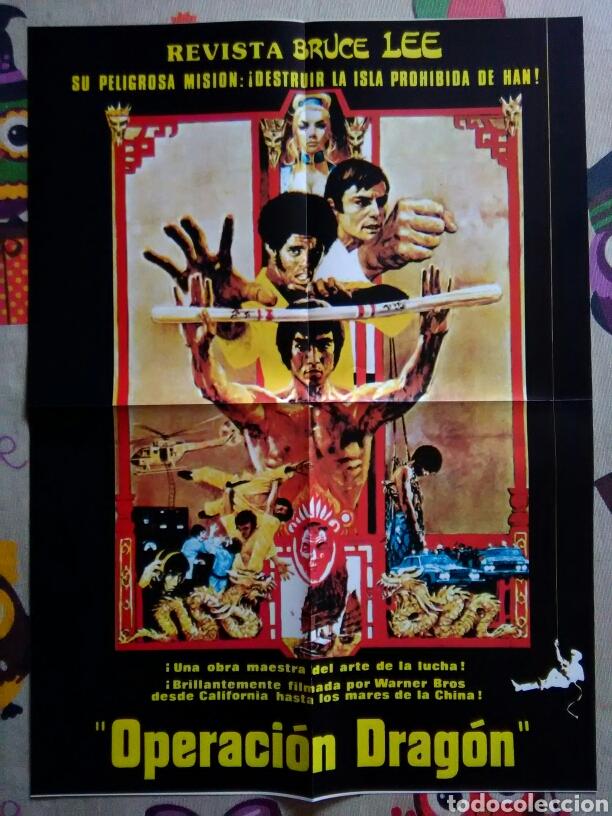 PÓSTER PELÍCULA OPERACIÓN DRAGÓN (Cine - Posters y Carteles - Acción)