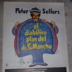 Cine: CARTEL DE CINE ORIGINAL. EL DIABÓLICO PLAN DE DR. FUMANCHU. 98 X 68 CM. Lote 75945299