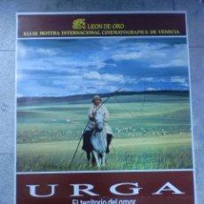 Cine: CARTEL DE CINE ORIGINAL. URGA. 99 X 70 CM. Lote 76064735
