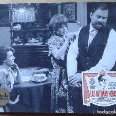 Cine: LAS ÚLTIMAS HORAS. CARTELERA DE CARTÓN. Mª JOSÉ ALFONSO, JULIA GUTIÉRREZ CABA, ROBERTO CAMARDIEL. Lote 76575455
