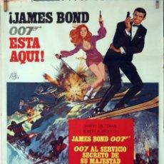 Cine: 007 AL SERVICIO SECRETO DE SU MAJESTAD. CARTEL ORIGINAL 1969. 70X100. Lote 77084365