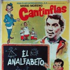 Cine: EL ANALFABETO. CANTINFLAS. CARTEL ORIGINAL 1962. 70X100. Lote 77822821