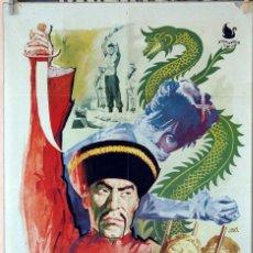 Cine: EL REGRESO DE FU MANCHÚ. CHRISTOPHER LEE. CARTEL ORIGINAL 1966. 70X100. Lote 77901669