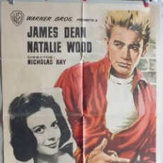 Cine: REBELDE SIN CAUSA ++ JAMES DEAN ++ REBEL WITHOUT A CAUSE. Lote 117837760