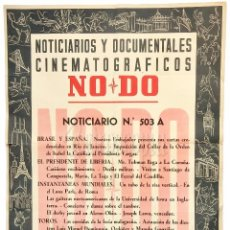 Cine: CARTEL DEL NOTICIARIO DOCUMENTAL NODO Nº 503 A (VER LOS ACONTECIMIENTOS) ORIGINAL. Lote 78627333