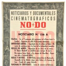 Cine: CARTEL DEL NOTICIARIO DOCUMENTAL NODO Nº 526 A (VER LOS ACONTECIMIENTOS) ORIGINAL. Lote 78629993