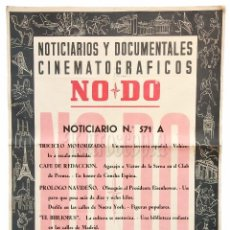 Cine: CARTEL DEL NOTICIARIO DOCUMENTAL NODO Nº 571 A (VER LOS ACONTECIMIENTOS) ORIGINAL. Lote 78632145