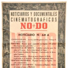 Cine: CARTEL DEL NOTICIARIO DOCUMENTAL NODO Nº 641 A (VER LOS ACONTECIMIENTOS) ORIGINAL. Lote 78633529