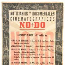 Cine: CARTEL DEL NOTICIARIO DOCUMENTAL NODO Nº 650 A (VER LOS ACONTECIMIENTOS) ORIGINAL. Lote 78634421