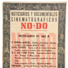 Cine: CARTEL DEL NOTICIARIO DOCUMENTAL NODO Nº 662 A (VER LOS ACONTECIMIENTOS) ORIGINAL. Lote 78635049
