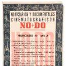 Cine: CARTEL DEL NOTICIARIO DOCUMENTAL NODO Nº 692 A (VER LOS ACONTECIMIENTOS) ORIGINAL. Lote 78635737