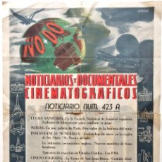 Cine: CARTEL DEL NOTICIARIO DOCUMENTAL NODO Nº 423 A (VER LOS ACONTECIMIENTOS) ORIGINAL. Lote 78636793