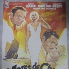 Cine: CARTEL DE CINE ORIGINAL. MARES DE CHINA. 100X70 CM.. Lote 284653388