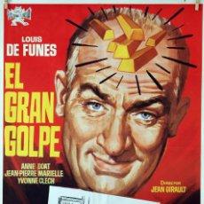 Cine: EL GRAN GOLPE. LOUIS DE FUNES. CARTEL ORIGINAL 1969. 70X100. Lote 80949948