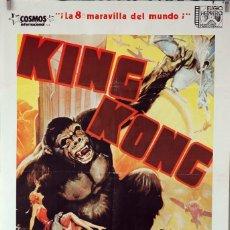 Cine: KING KONG. MERIAN COOPER-ERNEST SCHOEDSACK. CARTEL ORIGINAL 1982. 70X100. Lote 81017304