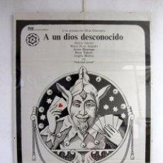 Cine: A UN DIOS DESCONOCIDO 1977 JAIME CHÁVARRI CARTEL ORIGINAL ENMARCADO 100 X 70. Lote 81646856