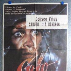 Cine: CUJO, DEE WALLACE - AÑO 1983. Lote 81918480