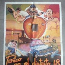 Cine: POSTER CARTEL DE LA PELÍCULA PÁNICO EN EL DISTRITO 18, DE ANTONIO AGUILAR. Lote 83568064