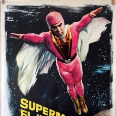 Cine: SUPERMAN EL INVENCIBLE. CARTEL ORIGINAL 1966. 70X100. Lote 83699504