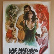 Cine: CARTEL, POSTER DE CINE, ORIGINAL - LAS MATONAS DE ORIENTE - AÑO 1978... R - 5633. Lote 84297996