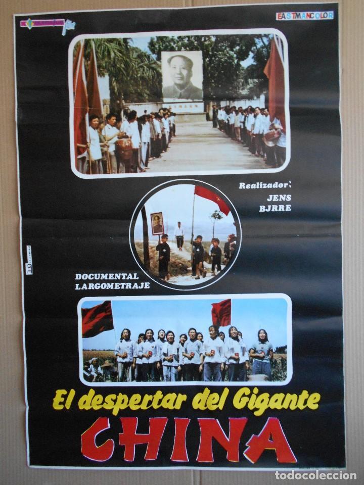 CARTEL, POSTER CINE - EL DESPERTAR DEL GIGANTE, CHINA - DOCUMENTAL LARGOMETRAJE - AÑO 1973 .. R-5648 (Cine - Posters y Carteles - Documentales)