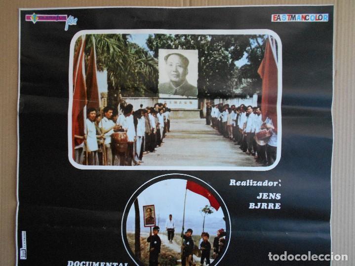 Cine: CARTEL, POSTER CINE - EL DESPERTAR DEL GIGANTE, CHINA - DOCUMENTAL LARGOMETRAJE - AÑO 1973 .. R-5648 - Foto 2 - 84318892