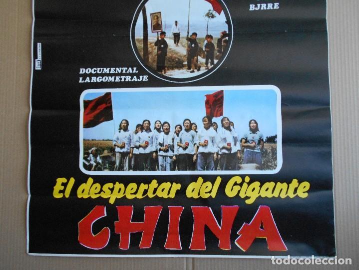 Cine: CARTEL, POSTER CINE - EL DESPERTAR DEL GIGANTE, CHINA - DOCUMENTAL LARGOMETRAJE - AÑO 1973 .. R-5648 - Foto 3 - 84318892