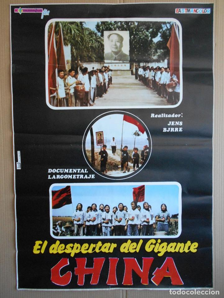 CARTEL, POSTER CINE - EL DESPERTAR DEL GIGANTE, CHINA - DOCUMENTAL LARGOMETRAJE -AÑO 1973.. R - 5649 (Cine - Posters y Carteles - Documentales)