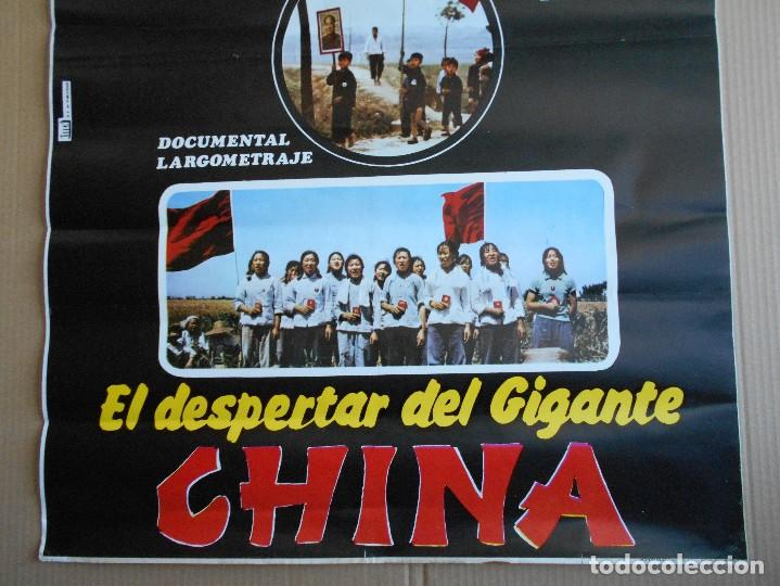 Cine: CARTEL, POSTER CINE - EL DESPERTAR DEL GIGANTE, CHINA - DOCUMENTAL LARGOMETRAJE -AÑO 1973.. R - 5649 - Foto 3 - 84318980