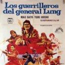 Cine: LOS GUERRILLEROS DEL GENERAL LUNG. CARTEL ORIGINAL 1969. 70X100. Lote 84530896