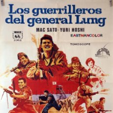 Cine: LOS GUERRILLEROS DEL GENERAL LUNG. CARTEL ORIGINAL 1969. 70X100. Lote 84530896