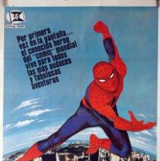 Cine: EL HOMBRE ARAÑA- SPIDER MAN. CARTEL ORIGINAL 1977. 70X100. Lote 84532284