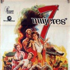 Cine: 7 MUJERES. JOHN FORD-ANNE BANCROFT. CARTEL ORIGINAL 1968. 70X100. Lote 85207836