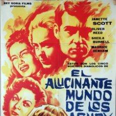 Cine: EL ALUCINANTE MUNDO DE LOS ASHBY. OLIVER REED. CARTEL ORIGINAL 1965. 70X100. Lote 86571924