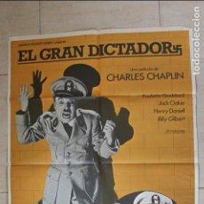 Cine: POSTER ORIGINAL 70 X 100 EL GRAN DICTADOR CHARLES CHAPLIN. Lote 87066320