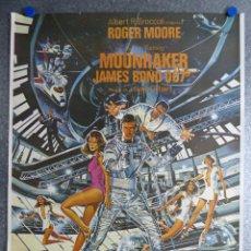 Cine: MOONRAKER - JAMES BOND 007 - ROGER MOORE - AÑO 1984. Lote 112217835