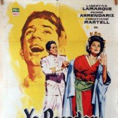 Cine: YO, PECADOR. PEDRO ARMENDÁRIZ-LIBERTAD LAMARQUE. CARTEL ORIGINAL 1960. 70X100. Lote 87662936