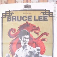 Cine: CARTEL CINE BRUCE LEE EL FUROR DEL DRAGON. Lote 93676265