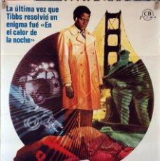 Cine: AHORA ME LLAMAN SEÑOR TIBBS. SIDNEY POITIER-MARTIN LANDAU. CARTEL ORIGINAL 1970. 70X100. Lote 94467606
