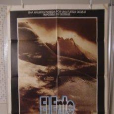 Cine: CARTEL CINE ORIG EL ENTE (1982) 70X100 / BARBARA HERSHEY. Lote 95767503