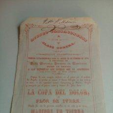 Cine: ANTIGUO CARTEL OBRA DE TEATRO EN ATENEO TARRAGONENSE 1875. Lote 96013182