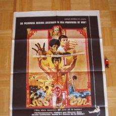 Cine: OPERACION DRAGON, BRUCE LEE, POSTER ORIGINAL ,1979.. Lote 97516367